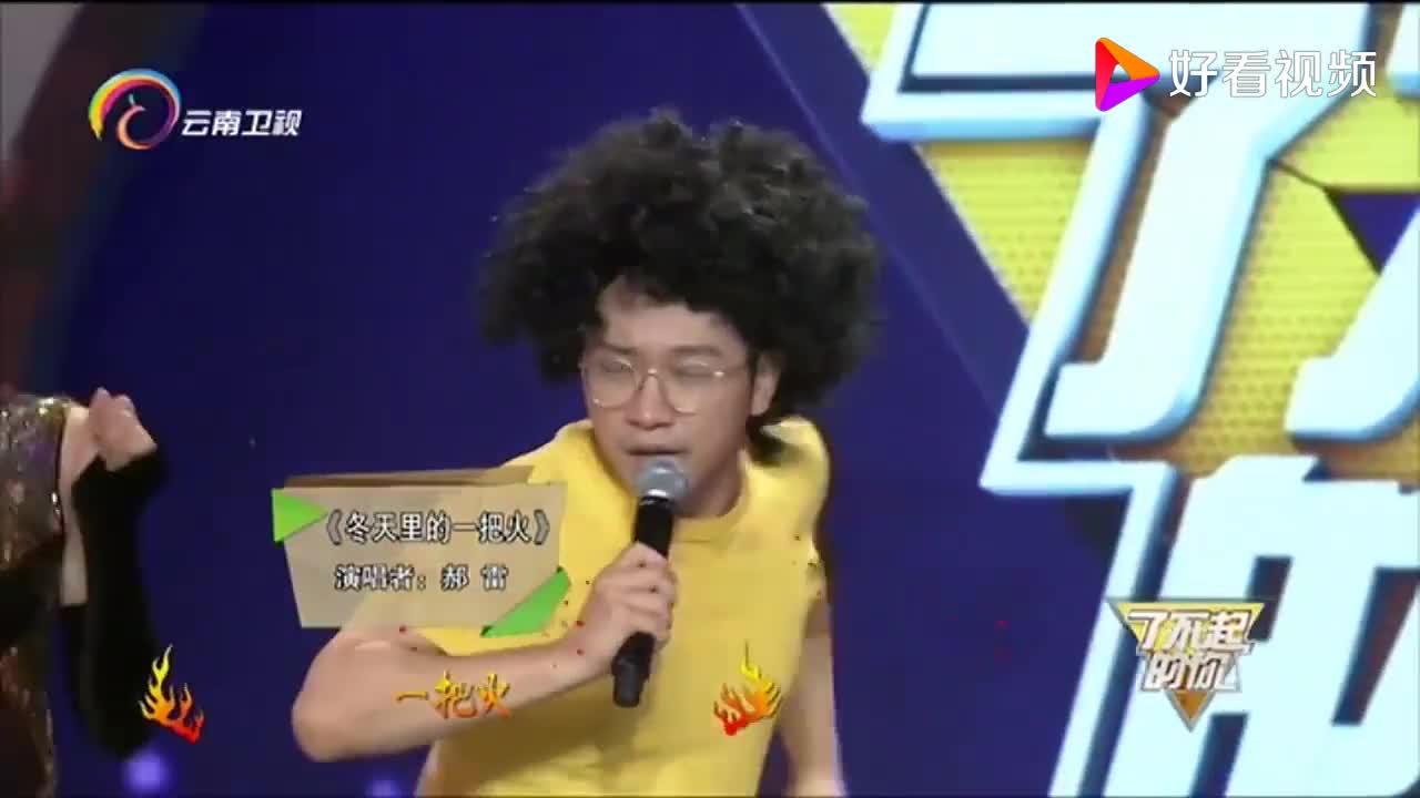张蔷坚持自己的路线不模仿港台歌手创造属于自己的风格
