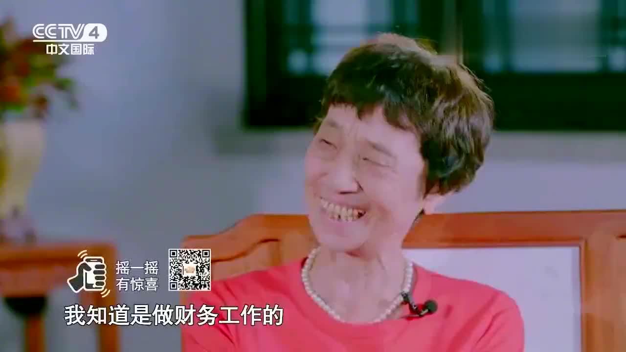 詹天佑工作严谨的态度传给后代,詹同伟用在财务上,受到公司肯定