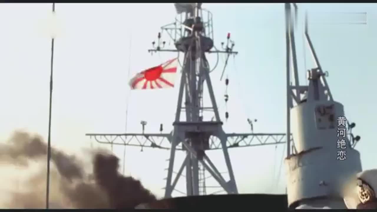 黄河绝恋两架美国飞机攻击日本军舰军舰被打的遍体鳞伤