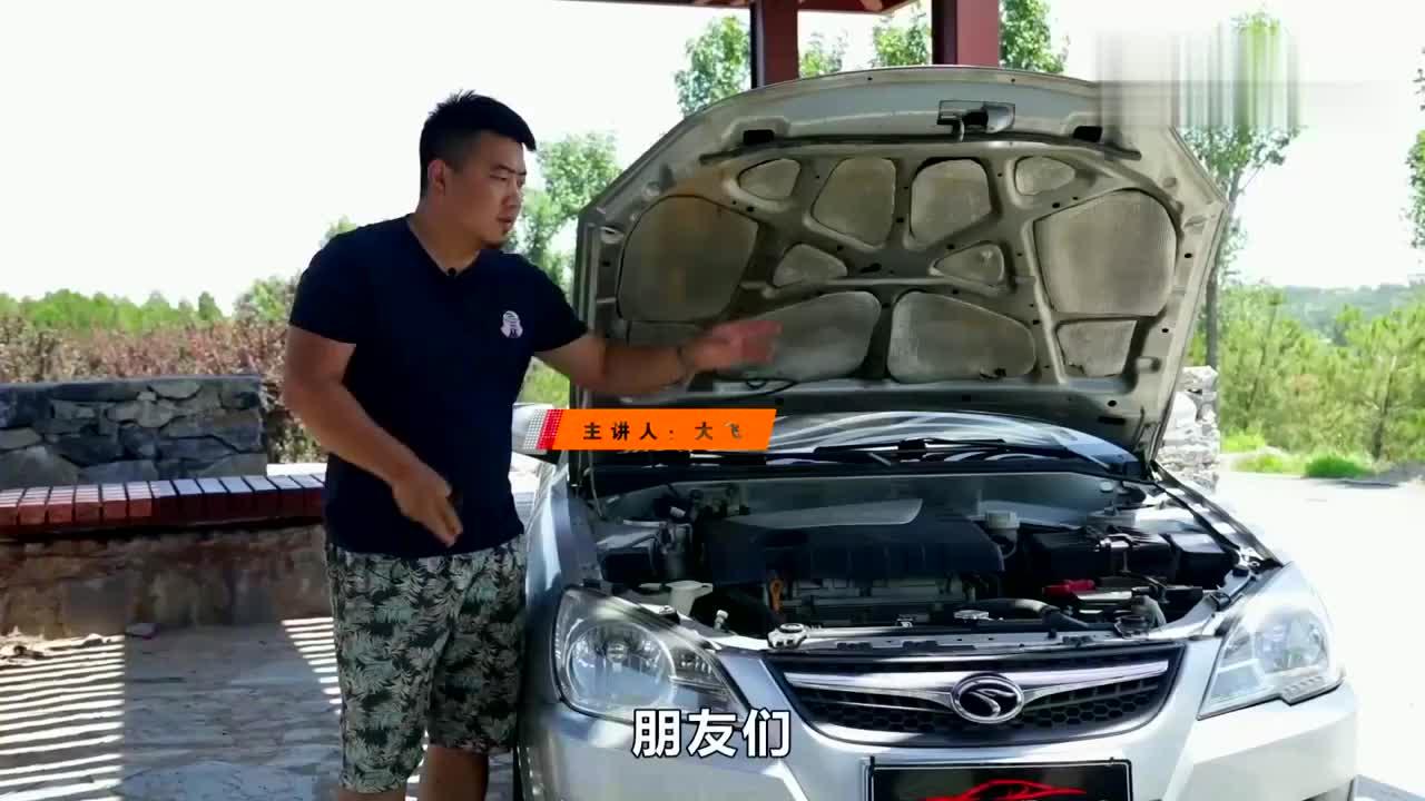 视频:老司机亲测二手V3菱悦,检测完毕后直言这车1万块钱值了