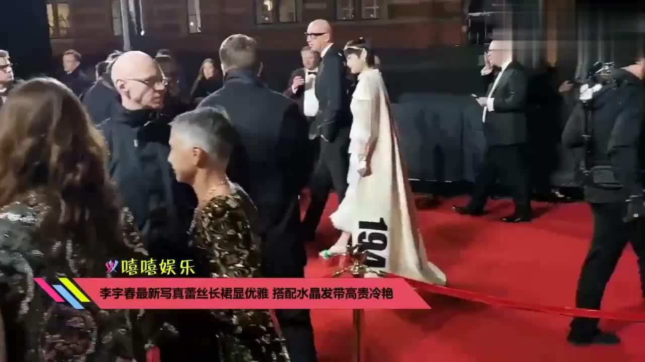 李宇春最新写真蕾丝长裙显优雅 搭配水晶发带高贵冷艳