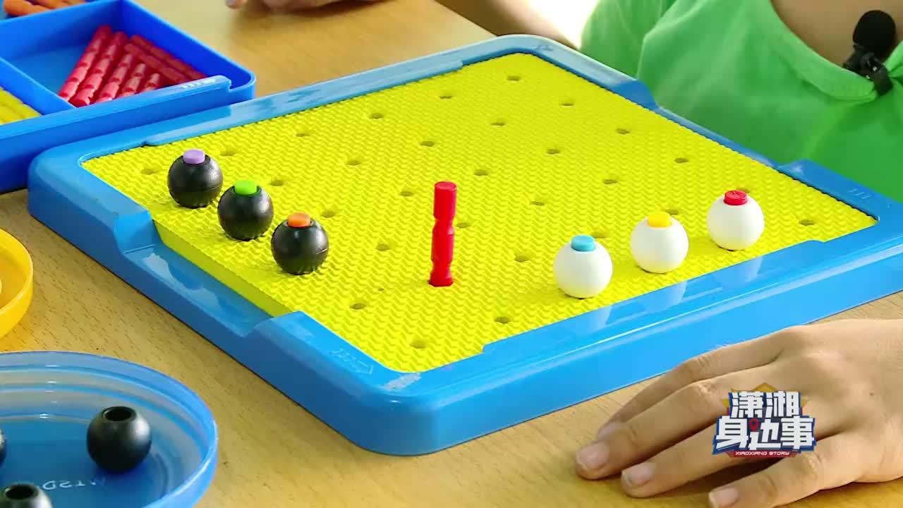 创新思维棋让孩子在游戏中培养逻辑思维能力