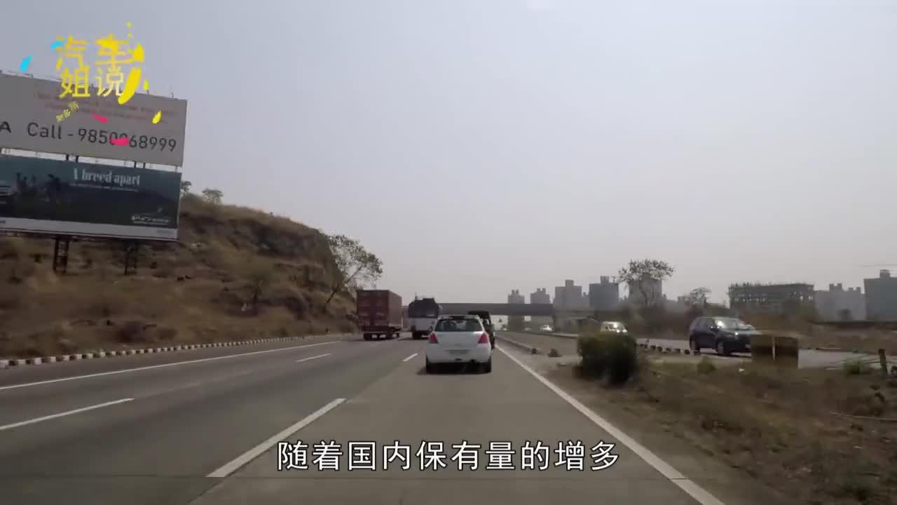 上海街头现杠头汽车,不挂车牌号却上路,为什么交警看到不严查