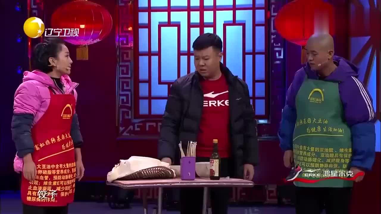 老板娘包的饺子,顾客王小欠不敢吃,怎么觉得像炸药包呢