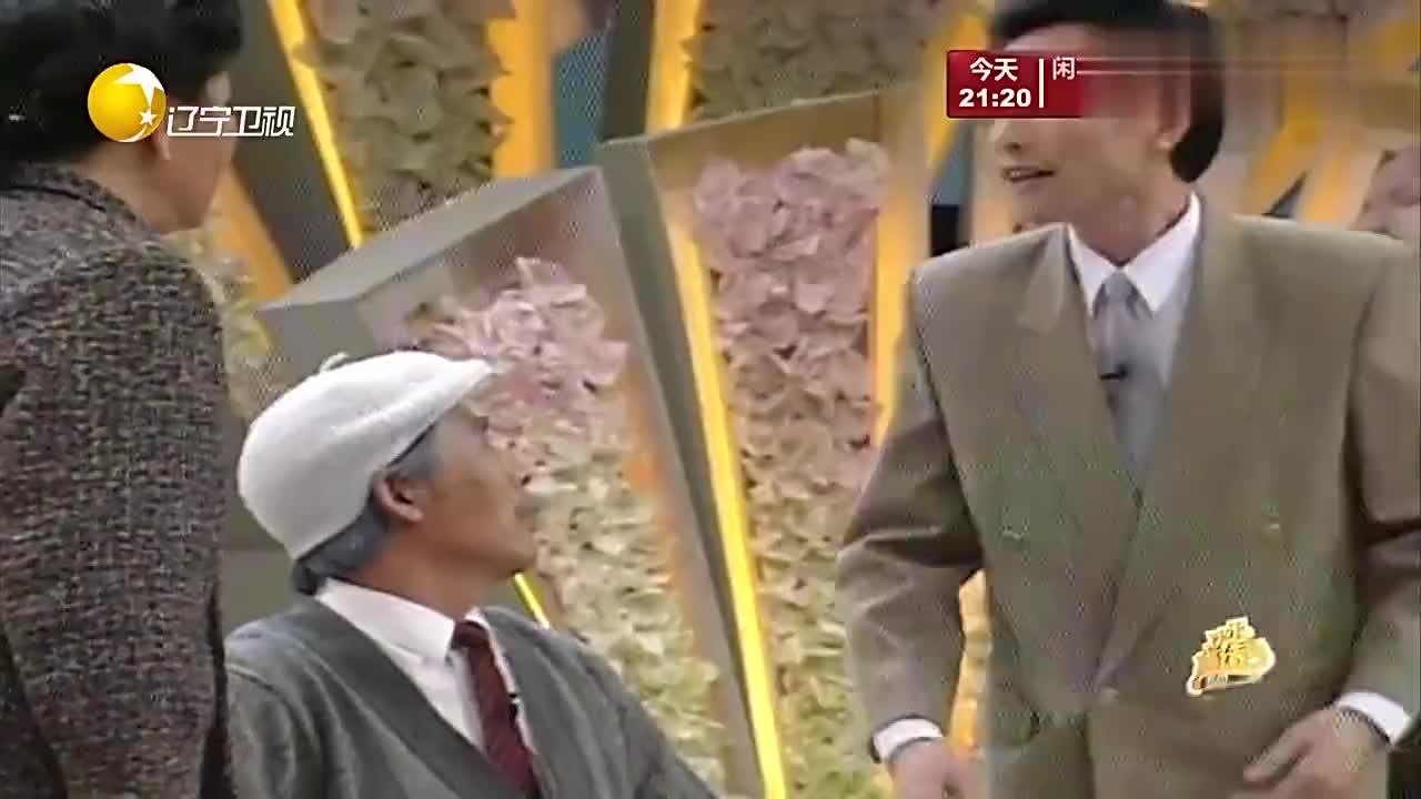 老板和老爷子一起欺负赵丽蓉,他们是什么目的,没安好心吧