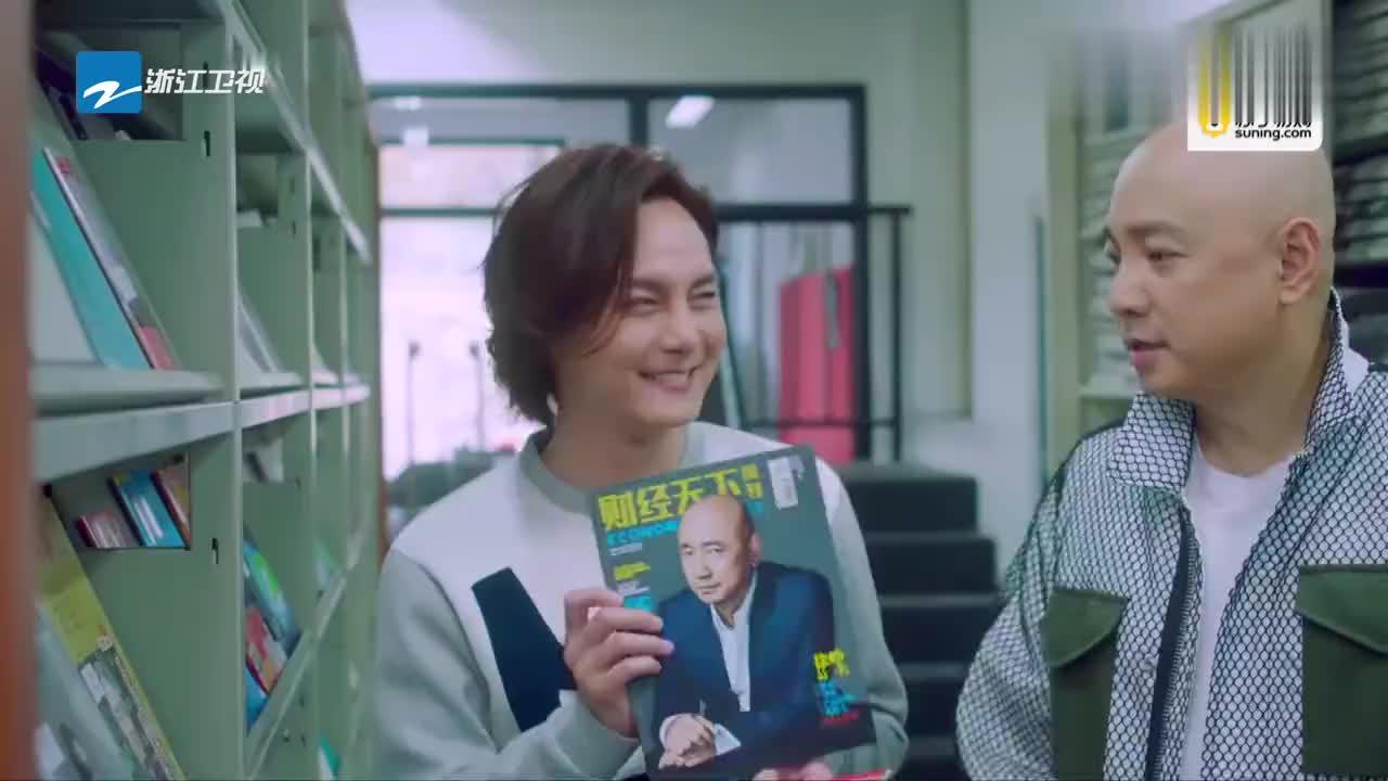 尹正圆梦上海戏剧学院表演课搭戏小学妹演技大爆发真的很厉害