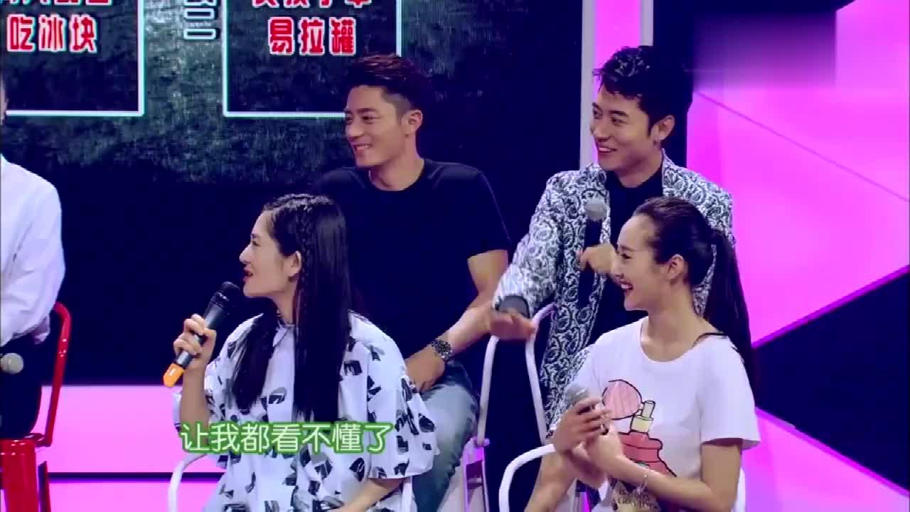 娜姐和丹峰挑战交换易拉罐,这游戏难度有点高,娜姐会挑战成功吗?
