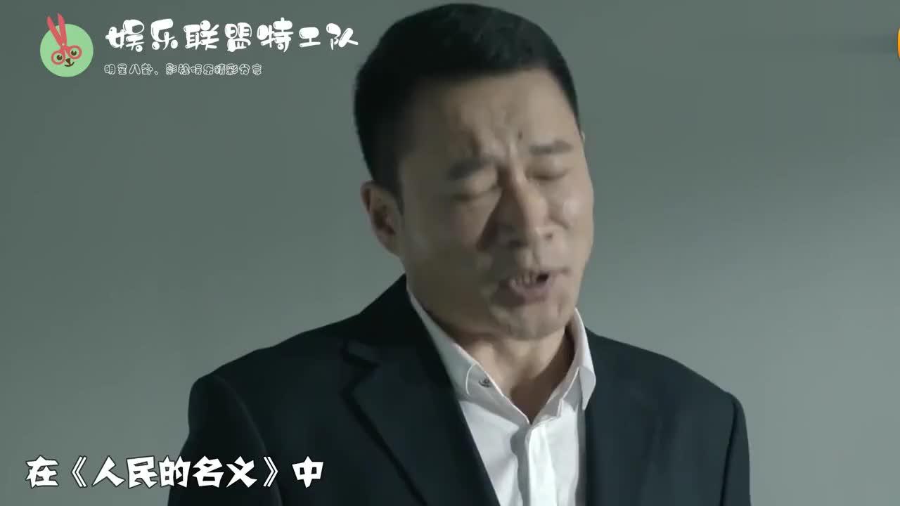 人民的名义赵东来级别低于祁同伟为何他却不听从其指挥呢