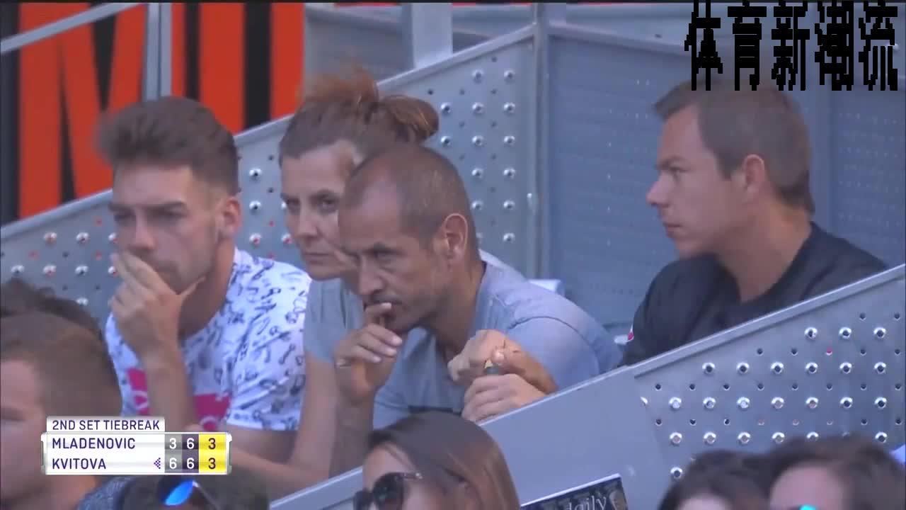 马德里站赛,科维托娃小遇挫折最后一局,完美救场成功晋级。