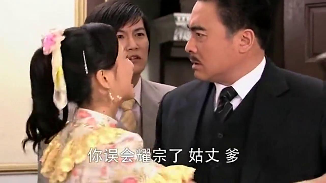 岳父暴打耀宗雅婷也跟着受牵连,耀宗一句话吓得岳父立即停手!