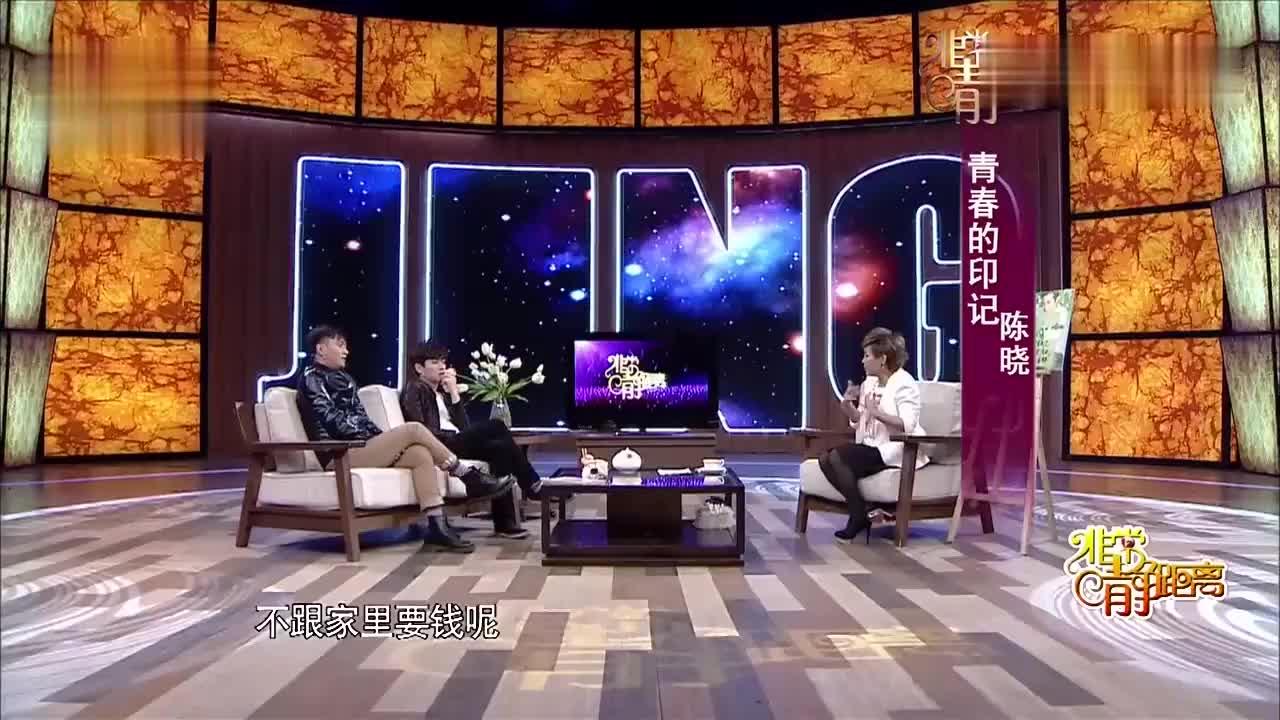 李静询问陈晓大学穷嘛陈晓家里会给生活费但一周就花光了