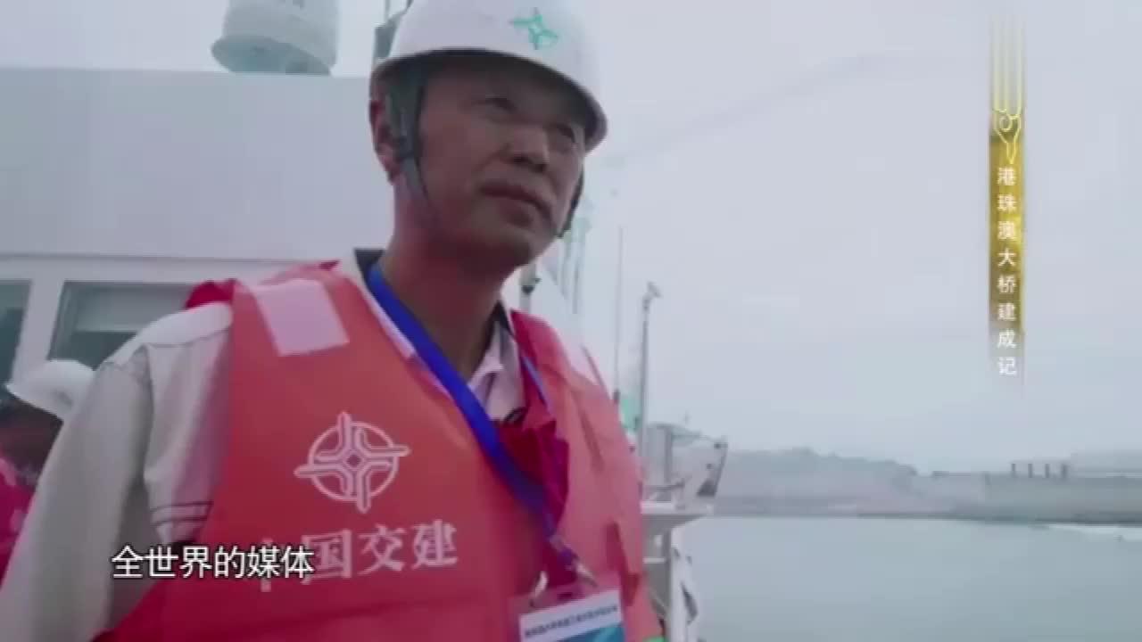港珠澳大桥隧道已经成功合龙林鸣为何毅然决定返工