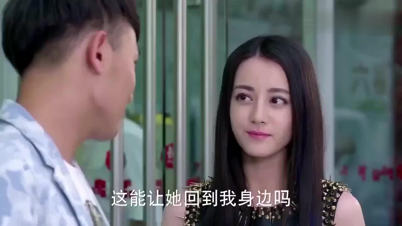 男子不想失去前任雇个假女友气气她不料假的太漂亮前任急眼了