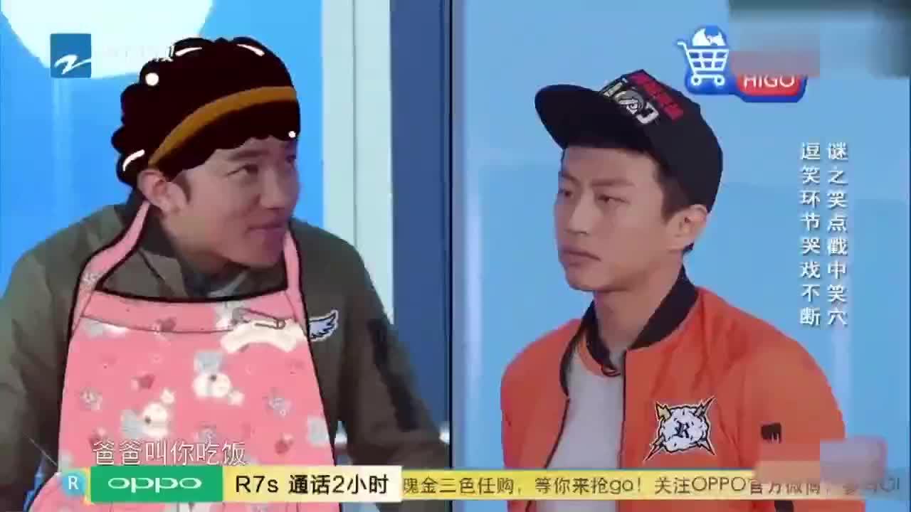 王祖蓝这招真是绝了邓超笑的停不下来鹿晗陈赫直接懵了
