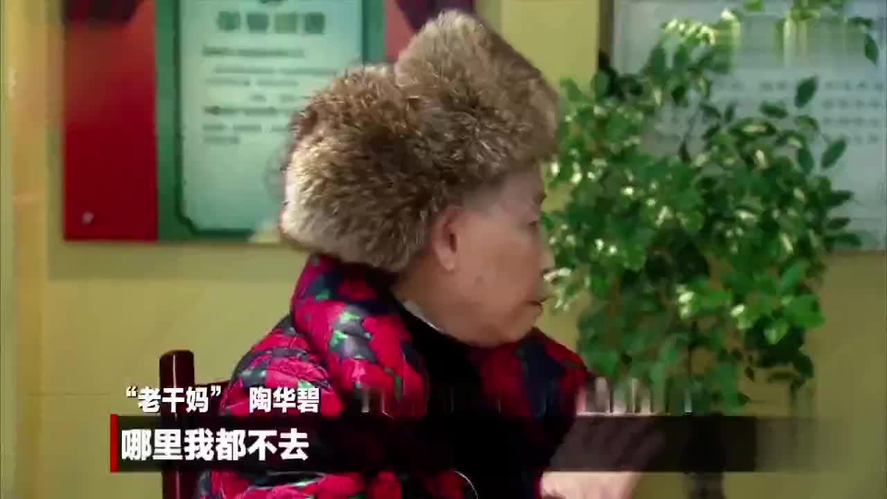 老干妈现身辟谣我是贵州人要给贵州人民争光