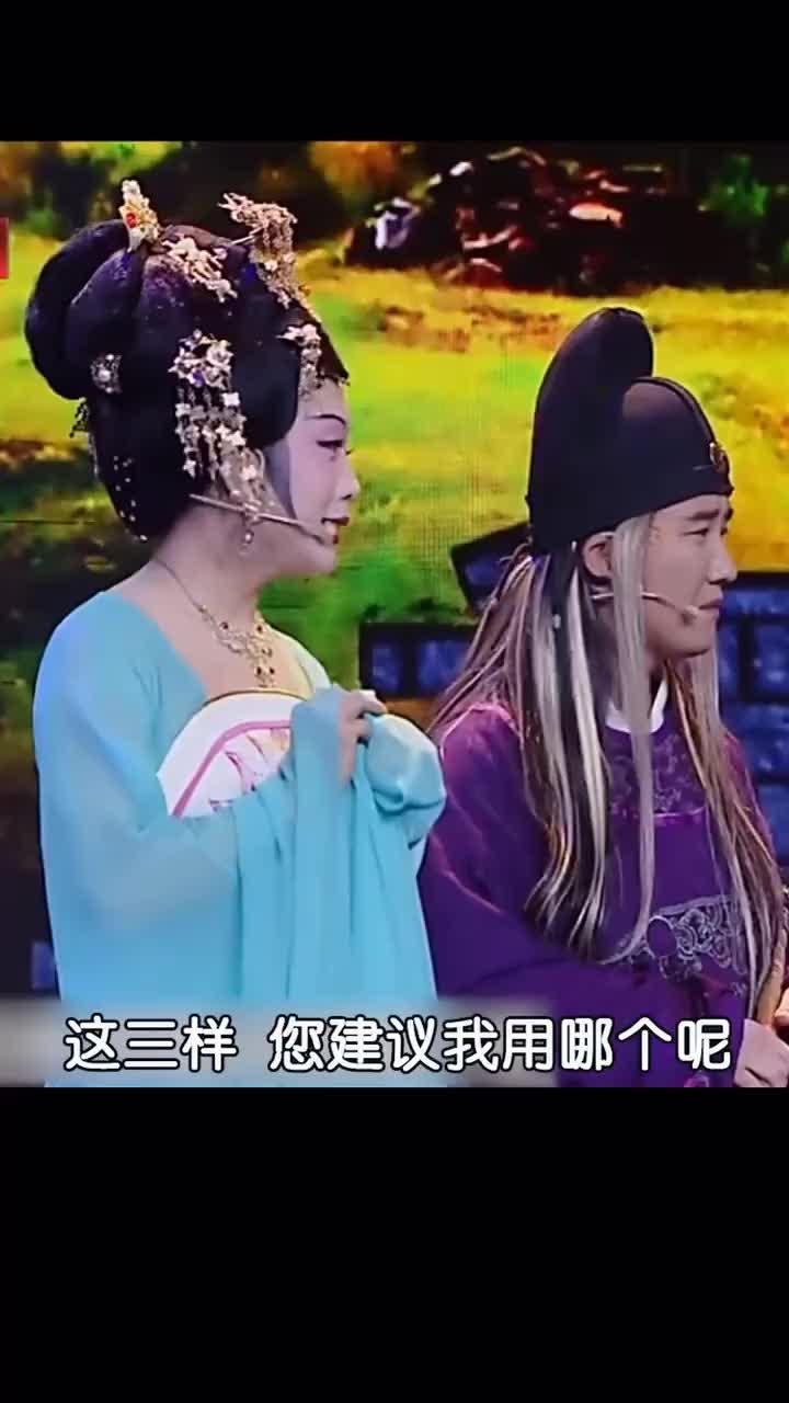李玉刚爆笑揭秘,马嵬坡下自缢身亡的杨贵妃死前都经历了些什么!