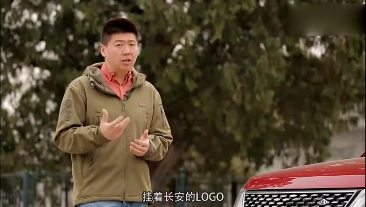 视频:试驾长安CX70T,乘人载物配置足