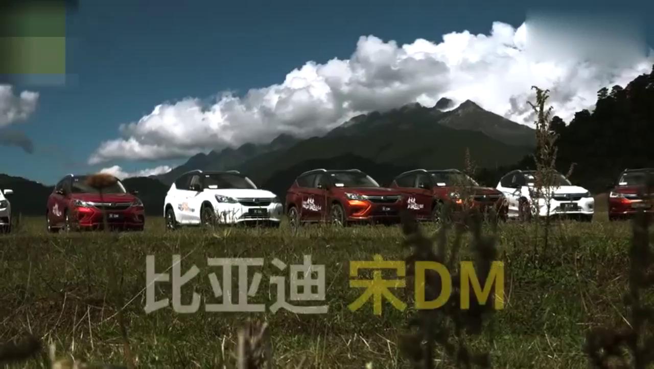 视频:比亚迪宋DM,这款车可以让你随时随地吃上火锅