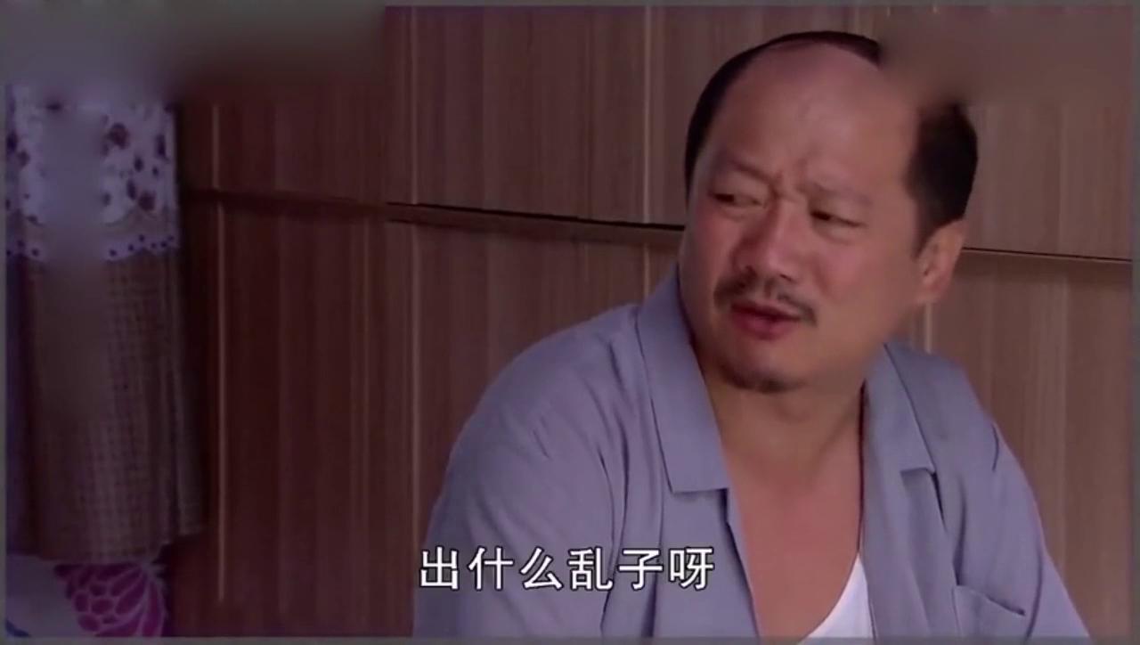 乡村爱情圆舞曲:广坤给儿媳妇道歉,还要郑重其事的开会道