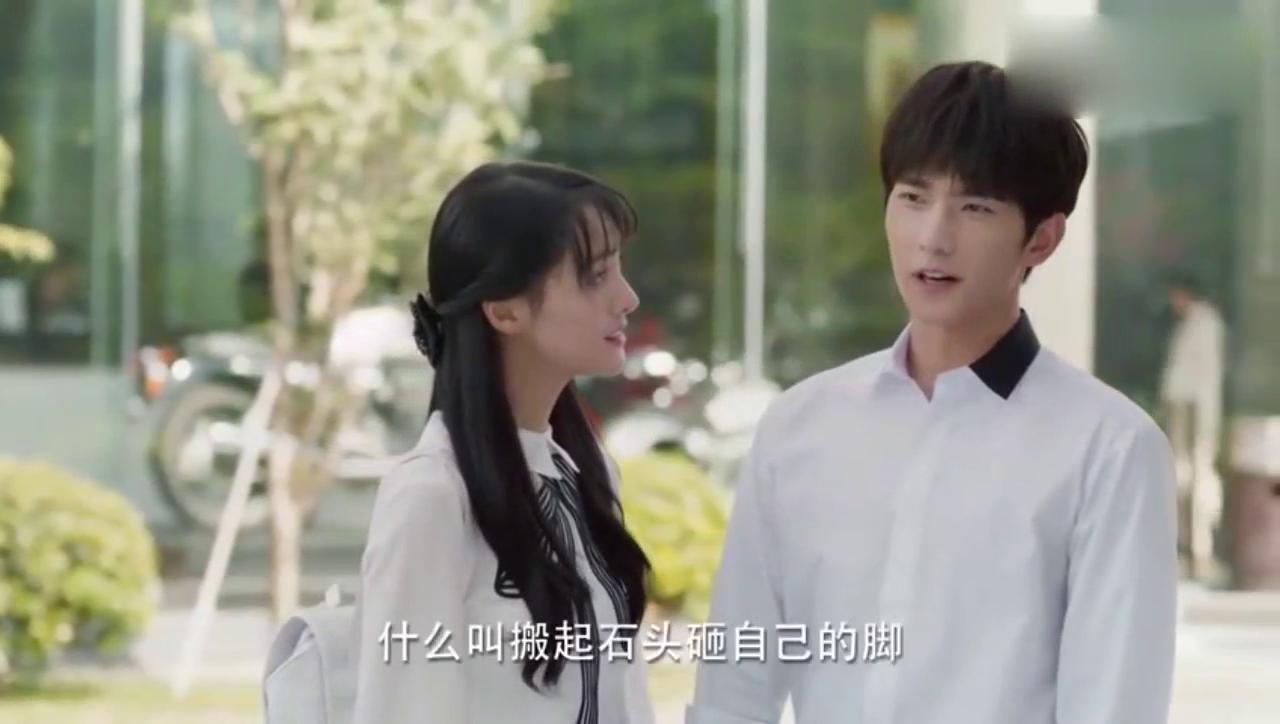 杨洋郑爽穿情侣装在公司公然秀恩爱,吓掉了同事们的下巴!