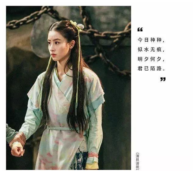 《演员请就位》赵薇加盟,彭小冉再现红衣惊艳,阿娇旗袍气质出众