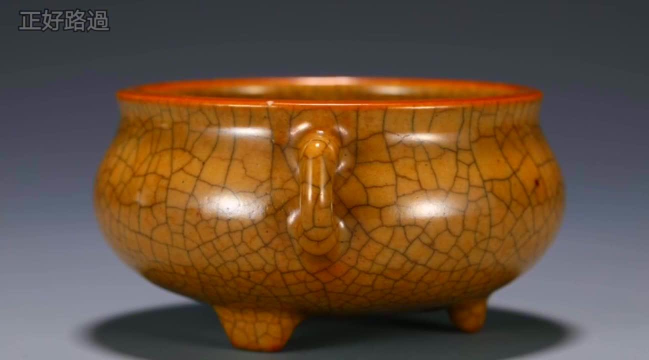 清代中期, 黄哥釉双耳三足炉 ,精美至极