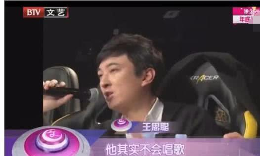 王思聪曾说李易峰:不会唱歌跳舞,但是长得帅,红了