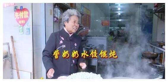 """六安这几位""""神秘""""奶奶,做出的美食有你儿时的味道"""