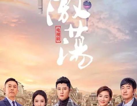 《中国电视剧风向标报告》电视剧备案数下降27.1%,是喜是忧呢?