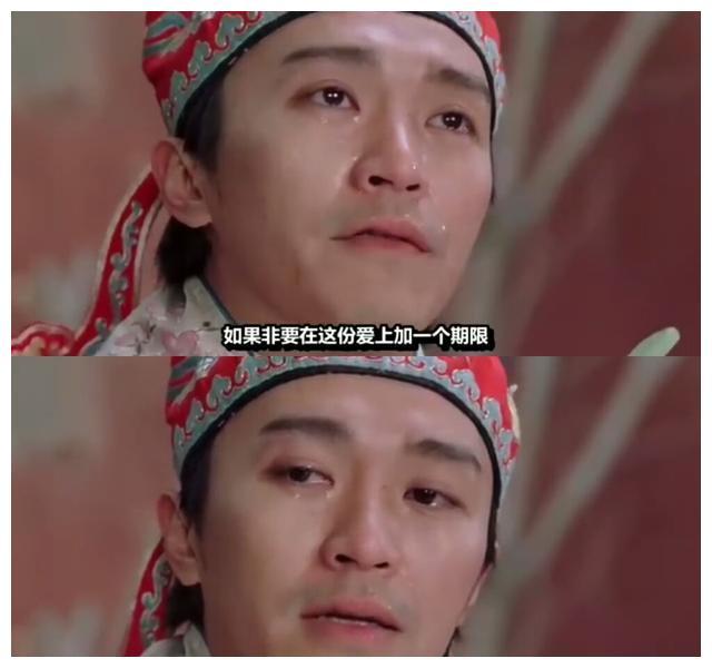 青春剧中的告白桥段 白敬亭张若昀刘奕畅刘昊然谁触动了你的心?
