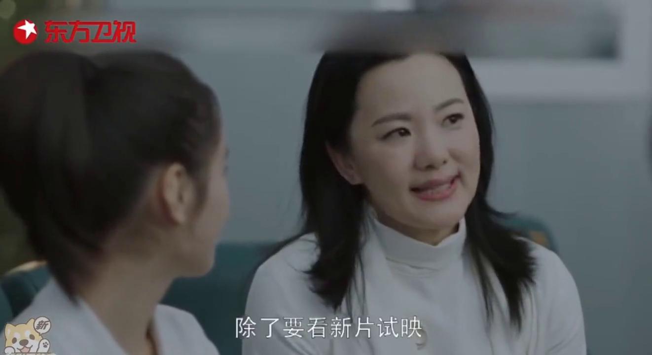 《小欢喜》最暖的刘静阿姨,临别前送给英子一封她最需要的推荐信