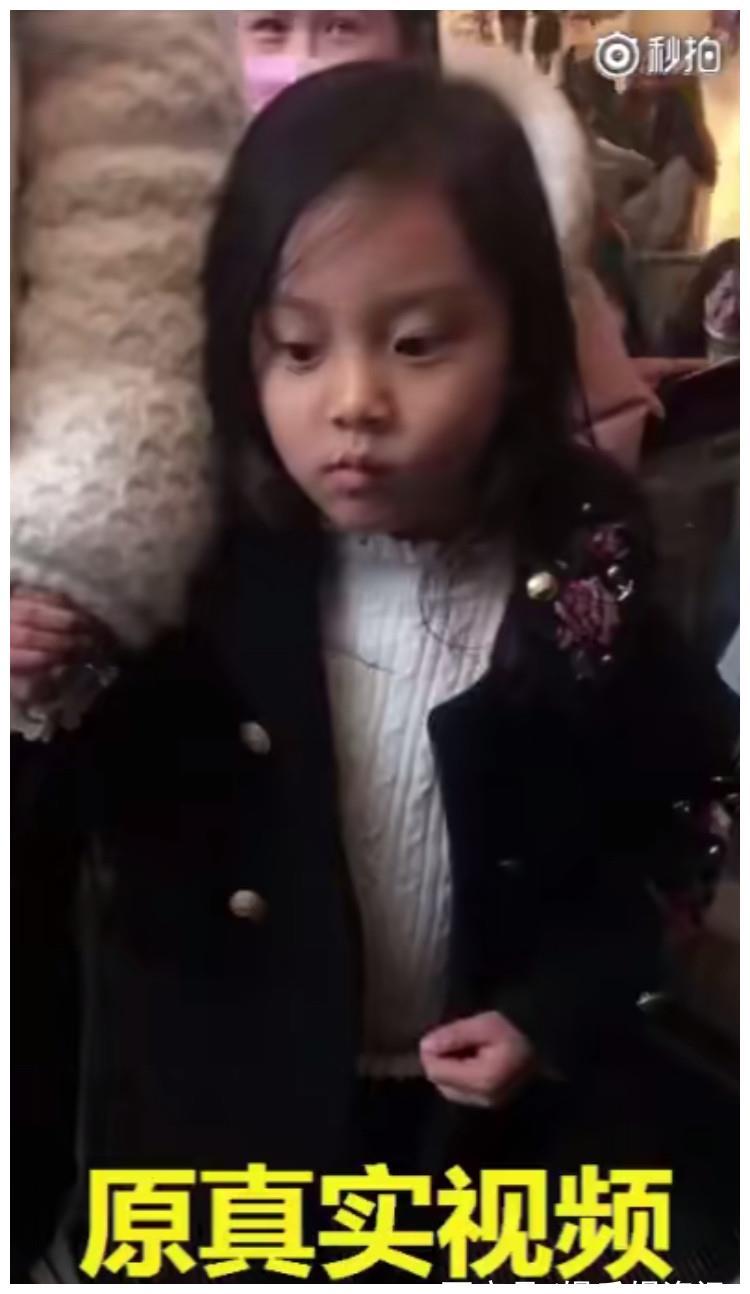 """贾乃亮工作室辟谣:甜馨回答""""妈妈给谁带绿帽子""""的视频为合成!"""