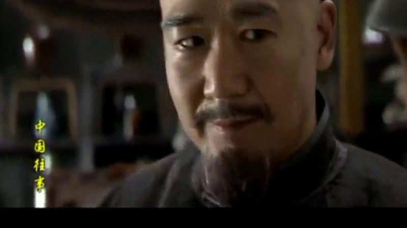 中国往事:老爷把煮胎盘的汤,给耳朵喝了,耳朵求情