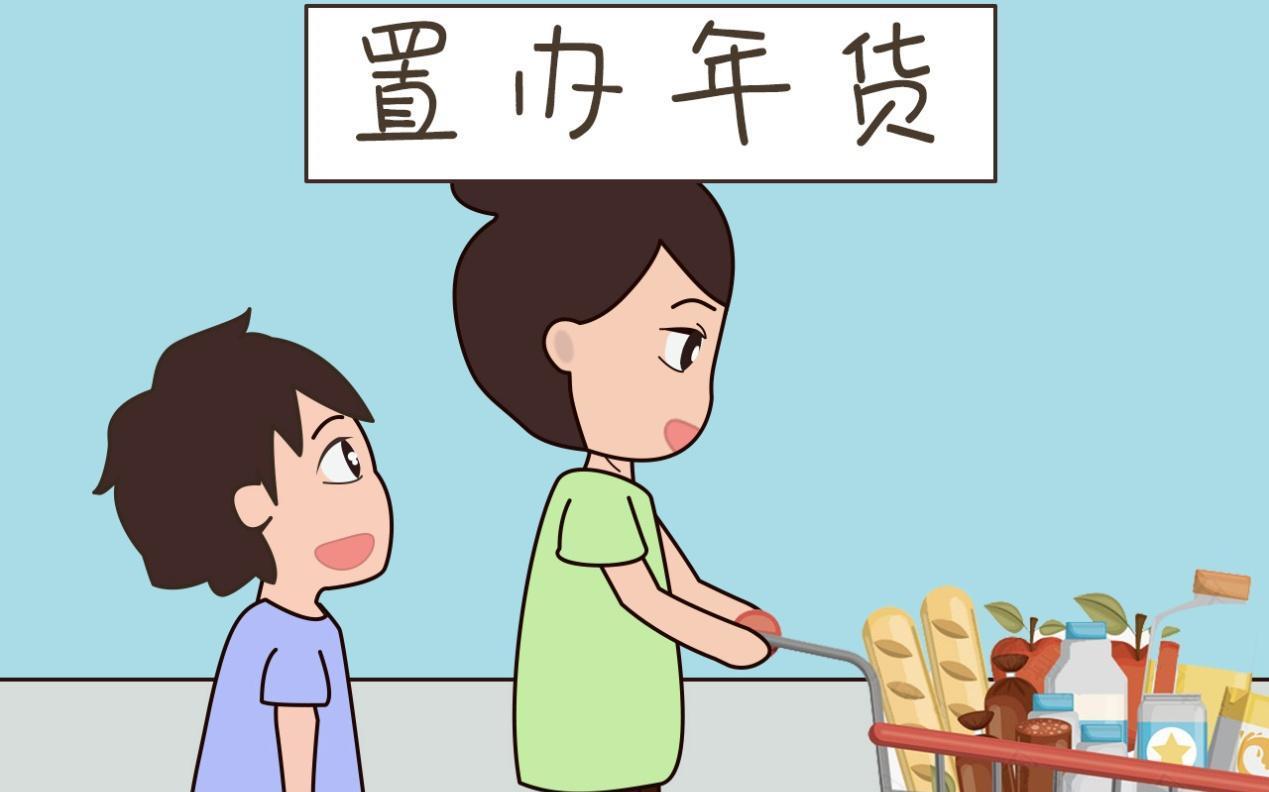 春节前陪孩子做这些事,让过年更难忘,更有参与感