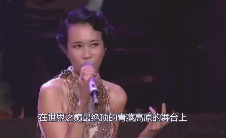 莫文蔚在圣城拉萨惊艳开嗓,获吉尼斯世界纪录,好厉害!!!