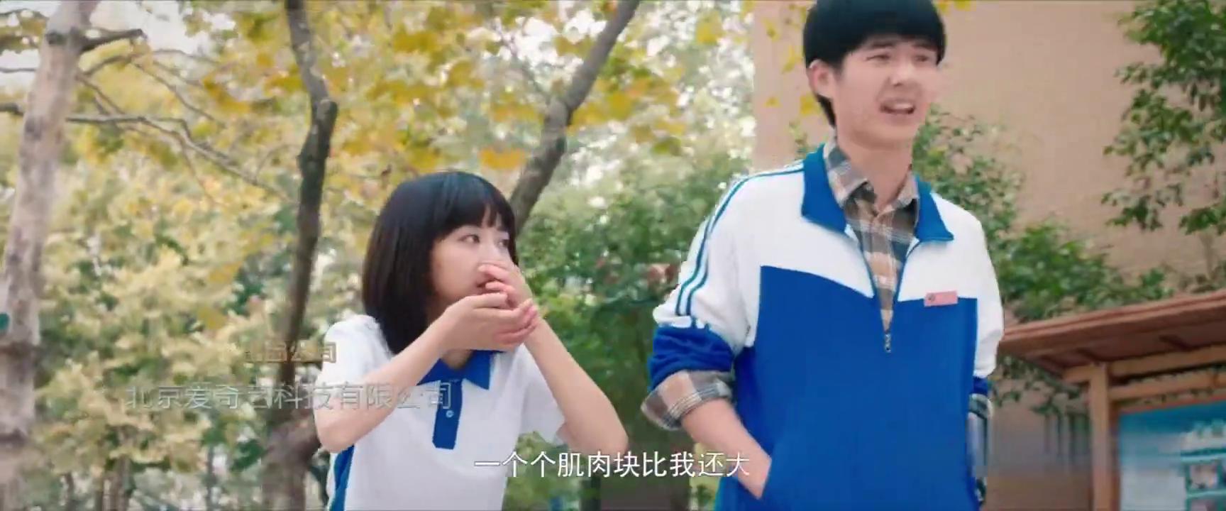 刘昊然说出这句话的时候,男友力爆棚,谭松韵这伤值了!