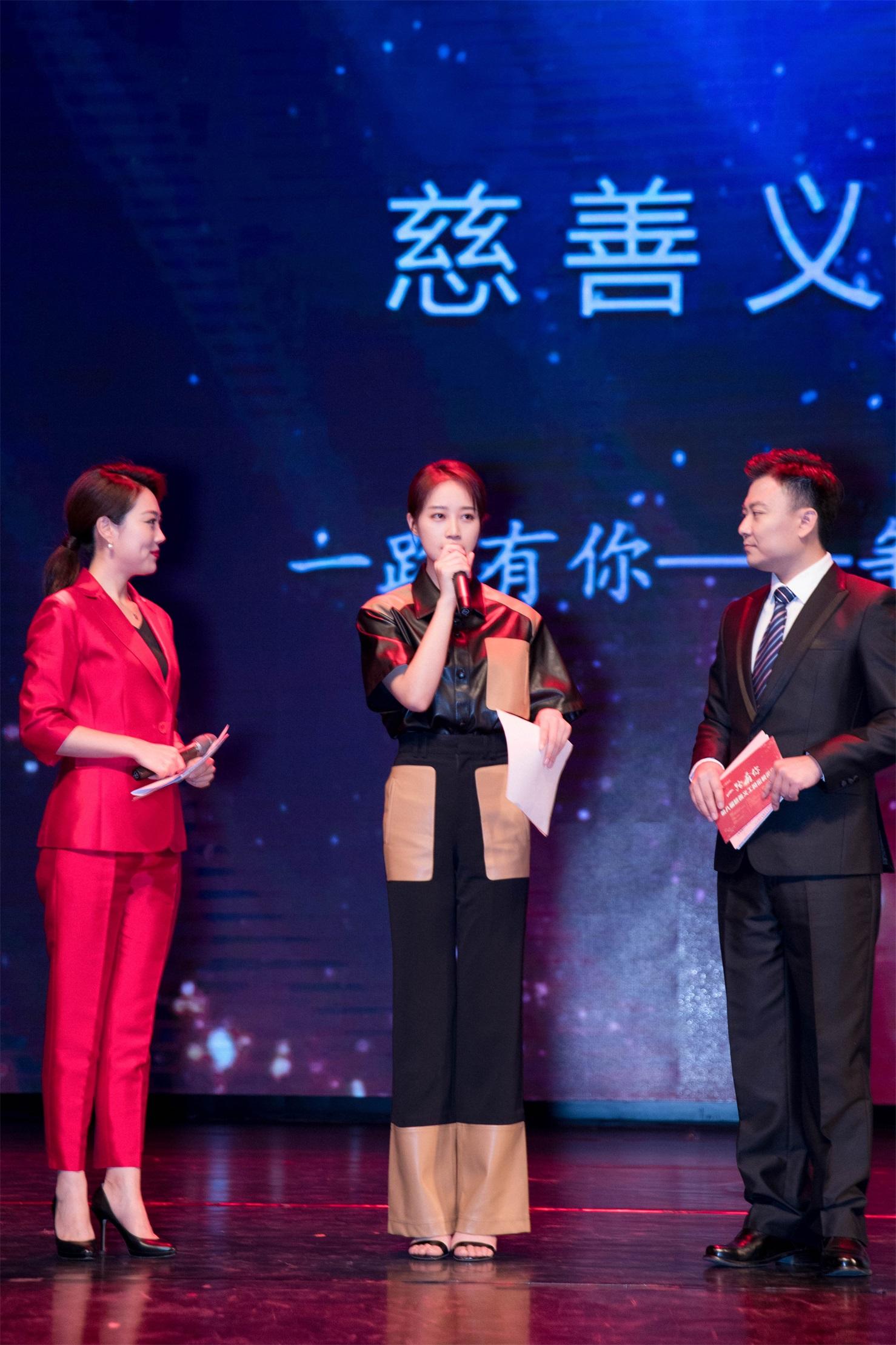 蓝盈莹现身北京慈善义工年度盛典   践行公益点亮美好