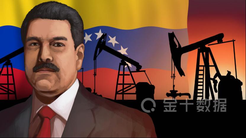 最新:呼吁石油国改用人民币计价后,委内瑞拉再一次力挺人民币