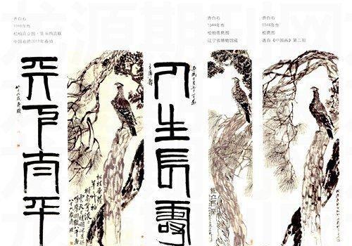 亿元起步,中国拍卖史上成交价最高的艺术品