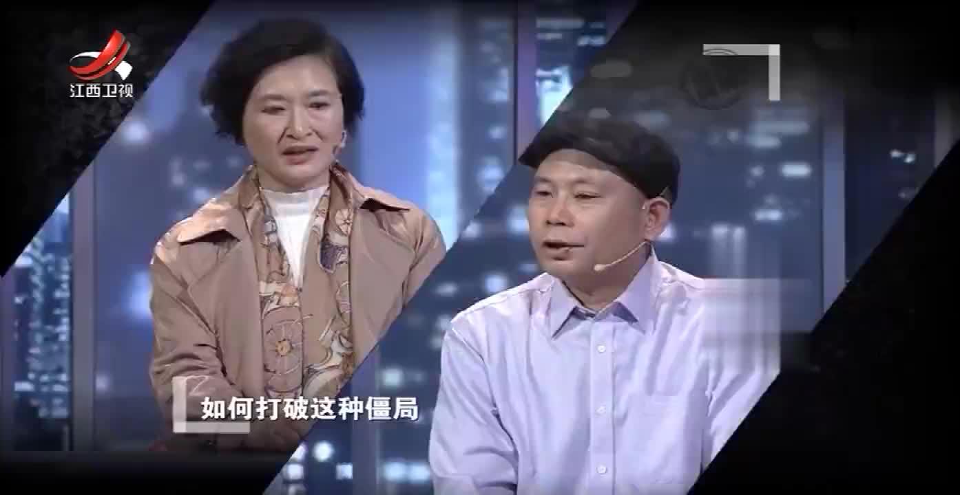 丈夫想在国外投资妻子是有权反对的而丈夫却连妻子意见都没听