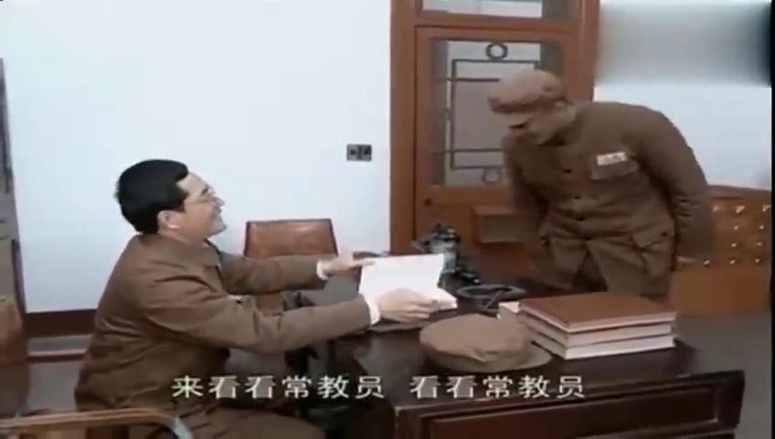 李云龙写了篇论文,特意找教员帮他看看