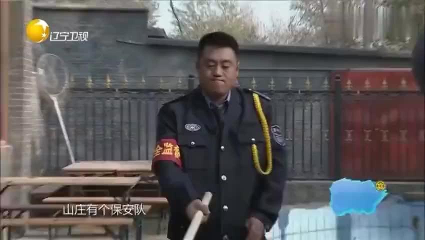 憋住不准笑保安集合宋晓峰迟到借口多爆笑讲起被狗咬的趣事