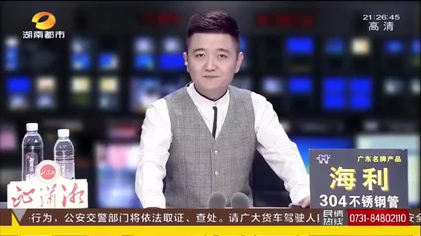 """湘江大道6条斑马线,如何化解""""人车交汇""""安全隐患?"""