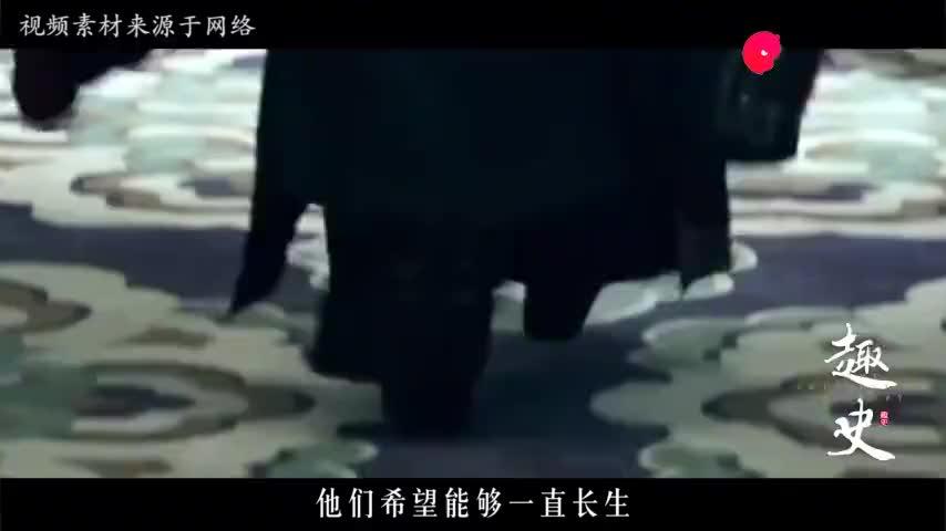 南京发现王羲之家族古墓,墓中出土六朝仙丹