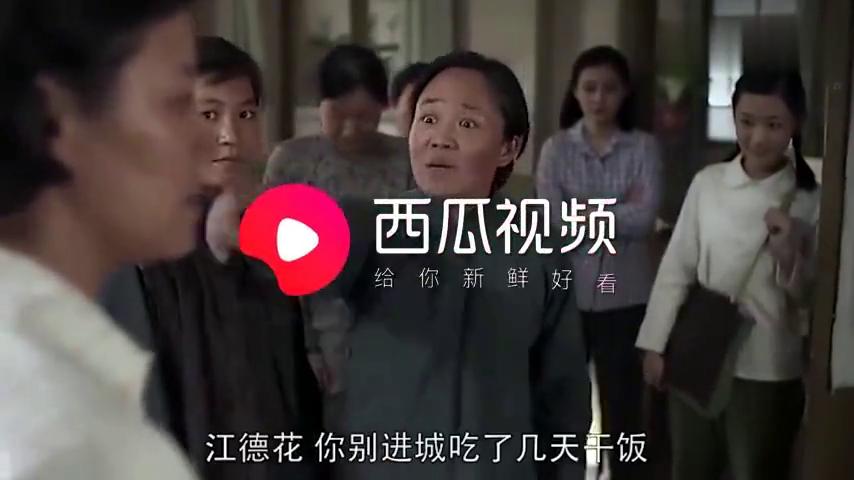 父母爱情:演员表有蒋雯丽,她参演了什么角色?其实真相是这样的