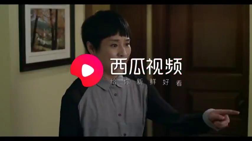 爷们儿:刘全有出轨被媳妇抓现行,说离就离,丝毫不拖泥带水!