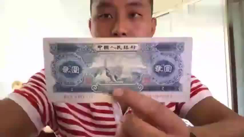 人民币史上第一种以贰元为面值券种的纸币目前的收藏价值是多少