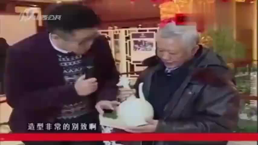 藏家认为这凤首壶是定窑觉得能值个几十万专家鉴定让他失望了