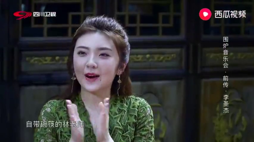 《围炉音乐会》:林隆璇自带碗筷助阵李圣杰!太搞笑,来蹭饭的?