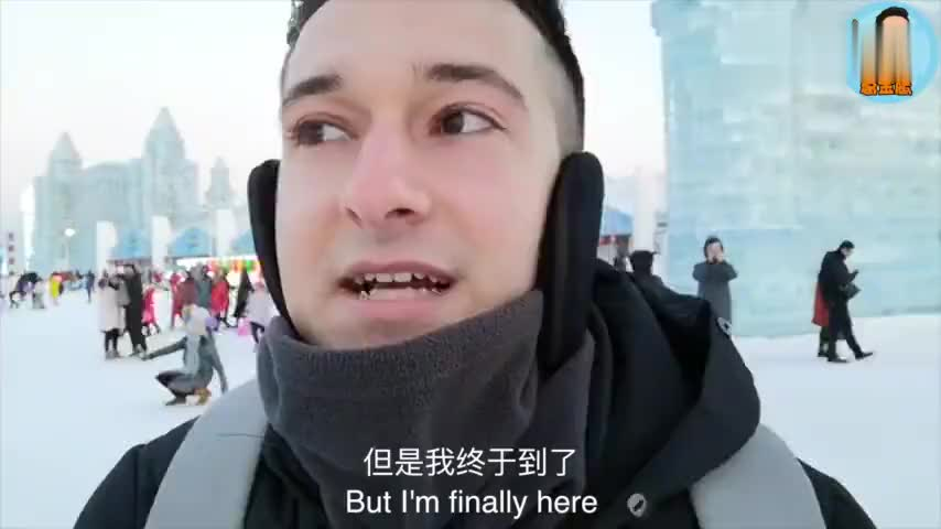 老外的入乡随俗vlog系列哈尔滨冰雪大世界真是与众不同的